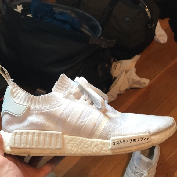 uk availability ac45a d7c0c Adidas Nmd japan white